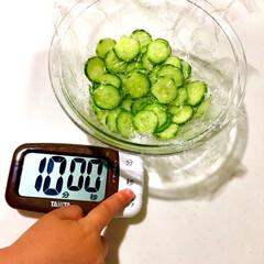 つくおき/作り置きおかず/簡単レシピ/夏野菜/塩漬け/きゅうり料理/... 主人からのリクエストで この時期よく作る…
