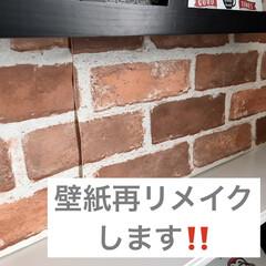 壁紙リメイク/壁紙DIY/レンガ壁紙/壁紙/DIY女子/DIY/... 大掃除した際に キッチンカウンター横の壁…