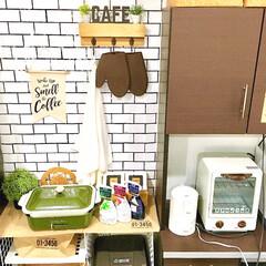 カフェ風DIY/カフェ風キッチン/カフェ風インテリア/キッチン背面/建売住宅/サブウェイタイル柄/... わたしのお気に入りコンテストに参加します…