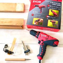 DIY初心者/DIY女子/電動工具/電動ドライバー/DIY DIYの必須アイテムといえば 電動ドライ…