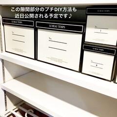 Instagramも見てね/スクエアボックス/ペーパーボックス/紙BOX/モノトーン雑貨/高見えアイテム/... 100均雑貨を使った収納方法を考えるのが…