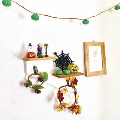 壁面ディスプレイ/ハロウィン雑貨/秋/かぼちゃ/ハロウィン仕様/100円/... 月が変わったので リビングのディスプレイ…