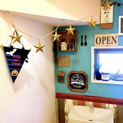カフェ風インテリア/トイレインテリア/壁紙DIY/トイレDIY/トイレ/ハロウィングッズ/... トイレのインテリアもハロウィン仕様に模様…(1枚目)