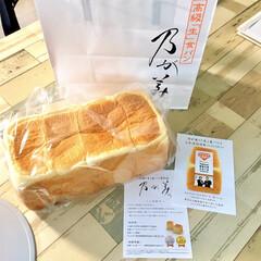 人気/有名/のがみ/生食パン/高級/食パン/... パン好きさんはご存知かと思いますが  乃…
