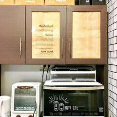 シンプルデザイン/シンプルインテリア/紙袋活用/目隠し/プチDIY/食器棚リメイク/... わたしのDIYコンテストに参加します♪ …