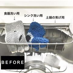 シンプルな暮らし/すっきり暮らす/便利グッズ/シンク周り/スポンジ置き/キッチン掃除/... 平成最後ということで… キッチンのシンク…
