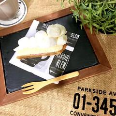 ナチュラルキッチンアンド/今日のおやつ/おやつ時間/カフェ風雑貨/スレートプレート/カフェ風/... 1つ前に投稿したお洒落カフェで テイクア…