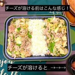 チーズタッカルビ/おすすめメニュー/子どもが喜ぶ/子どもが野菜を食べる/洗い物少ない/簡単レシピ/... ブルーノホットプレートで作る 私のおすす…