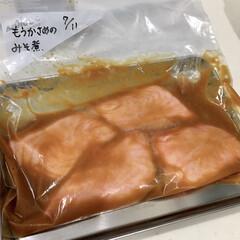 下味レシピ/下味保存/下味冷凍/味噌煮/魚料理/もうかさめ/... 毎週土曜日は買い出しの日。  特売の魚を…