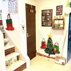 こどものいる暮らし/カフェ風インテリア/スターバックスコーヒー/フライングタイガー/プチプラ雑貨/ソックスバッグ/... クリスマスがやってきた!コンテストに参加…
