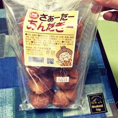 美味しい/沖縄/サーターアンダギー/わたしのごはん/令和元年フォト投稿キャンペーン/フォロー大歓迎/... イオンで沖縄物産展が開催されていたようで…(1枚目)