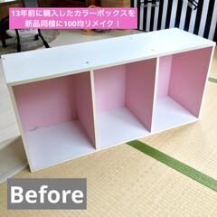 簡単リメイク/簡単DIY/カラボ/100均DIY/100均リメイク/3段ボックス/... 学生時代、一人暮らしを始める時に 買って…