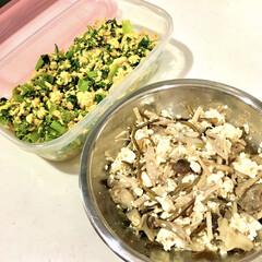 副菜/常備菜/つくおき/作り置きおかず/うちの定番料理/おうちごはん/... 週の真ん中あたりに 作り置きおかずを追加…