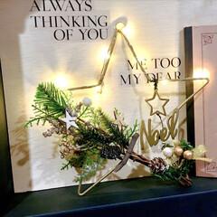 シンプルデザイン/星型リース/ナチュラルキッチン/簡単DIY/グルーガン不使用/LEDジュエリーライト/... ALL100円アイテムで 光るクリスマス…