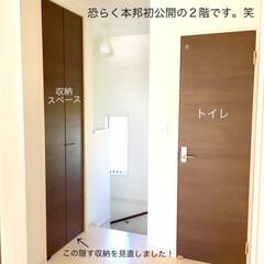 デッドスペース活用/デッドスペース収納/デッドスペース/シンプルインテリア/建売住宅/100均収納/... シンプルな内装の建売住宅に住んでいます。…(1枚目)
