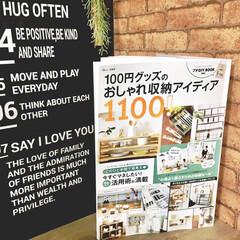 収納アイデア/100円グッズ/100円ショップ/100均収納/男前インテリア/雑誌掲載/... 戸建てを購入して、来月で3年。  元号も…