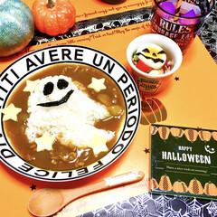 カレーライス/ハロウィンパーティー/スリコ/ハロウィン仕様/クッキング/親子で/... 👻🎃Happy Halloween 🎃👻…
