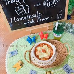 子ども神輿/秋まつり/ダイエット/燃焼スープ/あさごはん/おうちごはん *連休2日め* 爽やかな天気のなか朝から…