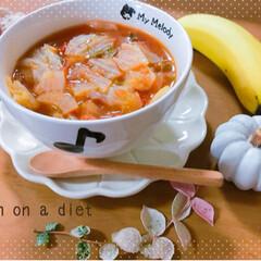 おべんとう/燃焼スープ/ダイエット/おうちごはん おはようございます(*´꒳`*) *・゜…