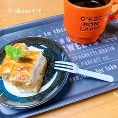 りんごパイケーキ/デザート/コーヒータイム *desert time*  ヤマザキ『…(1枚目)
