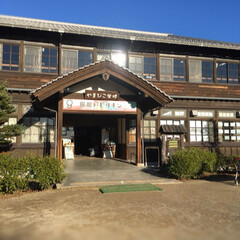 モンチッチ/昭和 今日は叔父の調子が良かったので、昭和村だ…