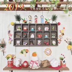 今年もよろしくお願いします/2019年/お正月ディスプレイ/板壁コーナー/編み編み鏡餅/編み編みイノシシ/... 今年の干支の、猪🐗を編んでみました〜❤ …