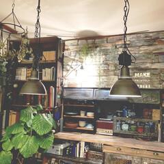 アイデア投稿もしています/インスタグラムやってます/ブログ書いてます/うららかものづくりCafe/作業灯/照明/... ちょっと模様替えしました。 そして、対面…