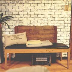 発泡スチロールレンガ/ブランケット/長椅子/アイデア投稿もしています/ブログ書いてます/インスタグラムやってます/... 長椅子は、食卓セットとして購入したもので…