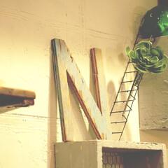 アルファベットオブジェ/100均/DIY/雑貨/住まい/暮らし/... 前にちょっとした棚を作っていたんですが、…