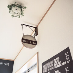 廊下/バス停風/カフェの看板風/カフェ風インテリア/カフェ風/アイデア投稿もしています/... 廊下に作ったカフェの看板風のもの…。  …