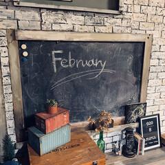 アイデア投稿もしています/インスタグラムやってます/ブログ書いてます/うららかものづくりCafe/メッセージ/黒板/... 2月になりましたね。 。 黒板に、2月の…