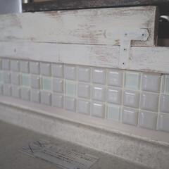 モザイクタイル プチコレガラスMIX ホワイト | 藤垣窯業(その他建築用タイル)を使ったクチコミ「LIMIAのモニターでいただいた藤垣窯業…」(10枚目)