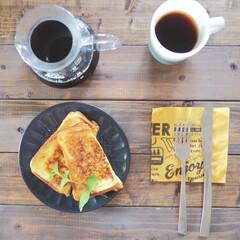 朝ごはん/フレンチトースト/コーヒーのある暮らし/カフェタイム/サーバー/カリタ/... 少し前に、フレンチトースト作りました😆 …