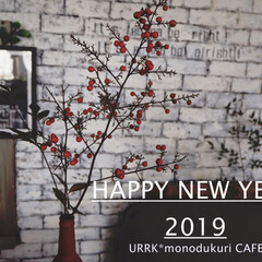 ペイント/今年もよろしくお願いします/インスタグラムやってます/ブログ書いてます/うららかものづくりCafe/あけおめ/... 新年あけましておめでとうございます。  …