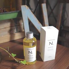 N. ポリッシュオイル(その他ヘアケア)を使ったクチコミ「最近美容室に行って、髪を切ってカラーもし…」