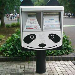 光景/パンダ/ポスト/おでかけ 何年か前、上野公園を散策していて 休憩し…