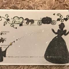 ラメ入り/おめでとう/出席します♡/姪っ子結婚式/シンデレラシルエット/招待状アート 招待状アートなるものをやってみました。 …