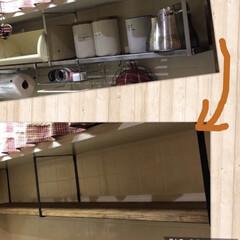 アイアン風/吊り戸棚/DIY/インテリア/住まい/キッチン/... ステンレスのキッチンの棚を木に変えてみま…