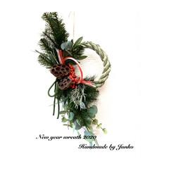 リース/しめ縄/お正月準備/お正月リース/お正月飾り/お正月/... しめ縄飾りを作りました。 こんなことばか…