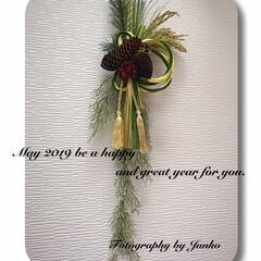 お正月飾り/しめ飾り/しめ縄リース/おうち/ハンドメイド/雑貨/... 2019年に願いを込めて。 お正月飾りを…