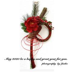 お正月インテリア/お正月準備/お正月リース/お正月飾り/お正月/お正月2020/... お正月飾り、作りました。 2020年に願…