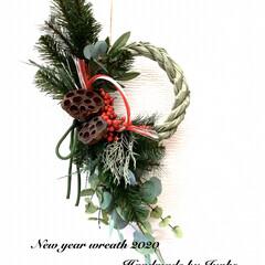 しめ縄手作り/しめ縄飾り/お正月飾り/お正月リース/お正月準備/お正月/... しめ縄飾りを作りました。 大掃除などほっ…