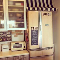 DIY/100均/冷蔵庫/キッチン/カフェ/ナチュラルインテリア/... 冷蔵庫+オーニング。 冷蔵庫の上にオーニ…