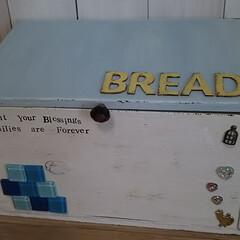 子どもと一緒に/ブレッドケース/フォロー大歓迎/DIY/キッチン/キッチン雑貨/... ブレッドケースが欲しくて、もらった合板で…