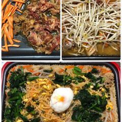ホットプレート料理/おうちごはん/簡単 ホットプレートで簡単😋ビビンバ
