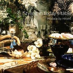 テーブルフォト/テーブルセッティング/テーブルコーディネート/テーブル/インテリア/住まい My table coordinatio…