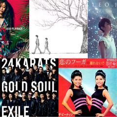 """USEN/BGM/有線放送/J-POP """"J-POP おすすめ番組"""" J-POP…"""