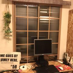 趣味部屋/格子窓DIY/カーテンレール隠し/カーテンレールカバー/和室/二重窓DIY/... 子供部屋として使う前に私のアトリエとして…(1枚目)