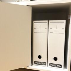 紙製/ファイルボックス収納/ファイルボックス/セリア/令和カウントダウン/収納/... セリアの紙製ファイルボックスは カラボに…