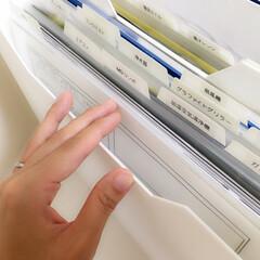 ホワイトインテリア/シンプルライフ/シンプル/整理整頓/収納/ファイルボックス/... 我が家の取説収納方法📁  クリアファイル…